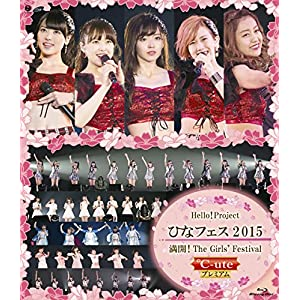 Blu-ray Disc. Hello! Project ひなフェス 2015 ~ 満開!The Girls' Festival ~<℃-ute プレミアム>