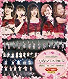 Hello! Project ひなフェス 2015~満開!The Girls' Festival ~<℃-ute プレミアム > [Blu-ray]
