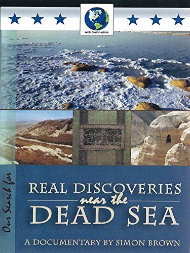 Real Discoveries Near the Dead Sea (Best Skin Products For Acne Prone Skin)