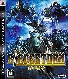 ブレイドストーム 百年戦争(通常版) - PS3