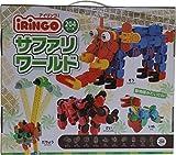 iRiNGO Airingo 204N educational toy block