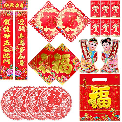 HaiMay Himay Chinese Couplets Chinese Fu Decoration New Year Spring Festival Couplet Wall Stickers Decorations Spring Festival Poem Scrolls Traditional Chinese New Year Paintings, 18pcs (Best Poem Of The Year)