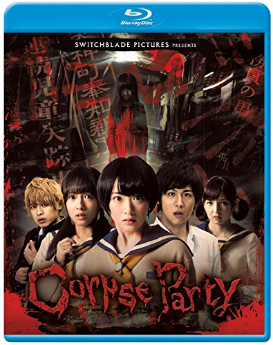 Corpse Party Live Action / [Blu-ray]