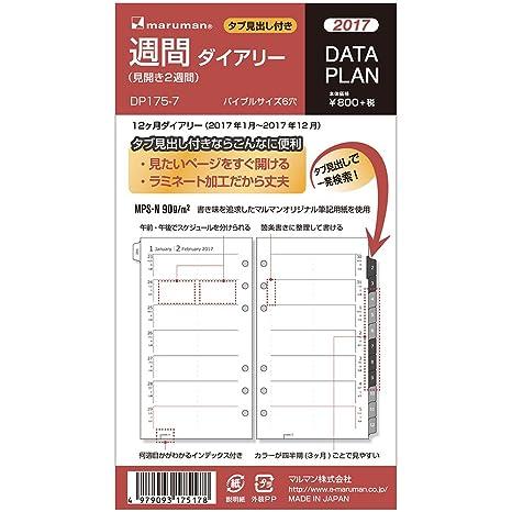 Amazon.com: Maruman 2017 Plan de datos Recambio agenda ...