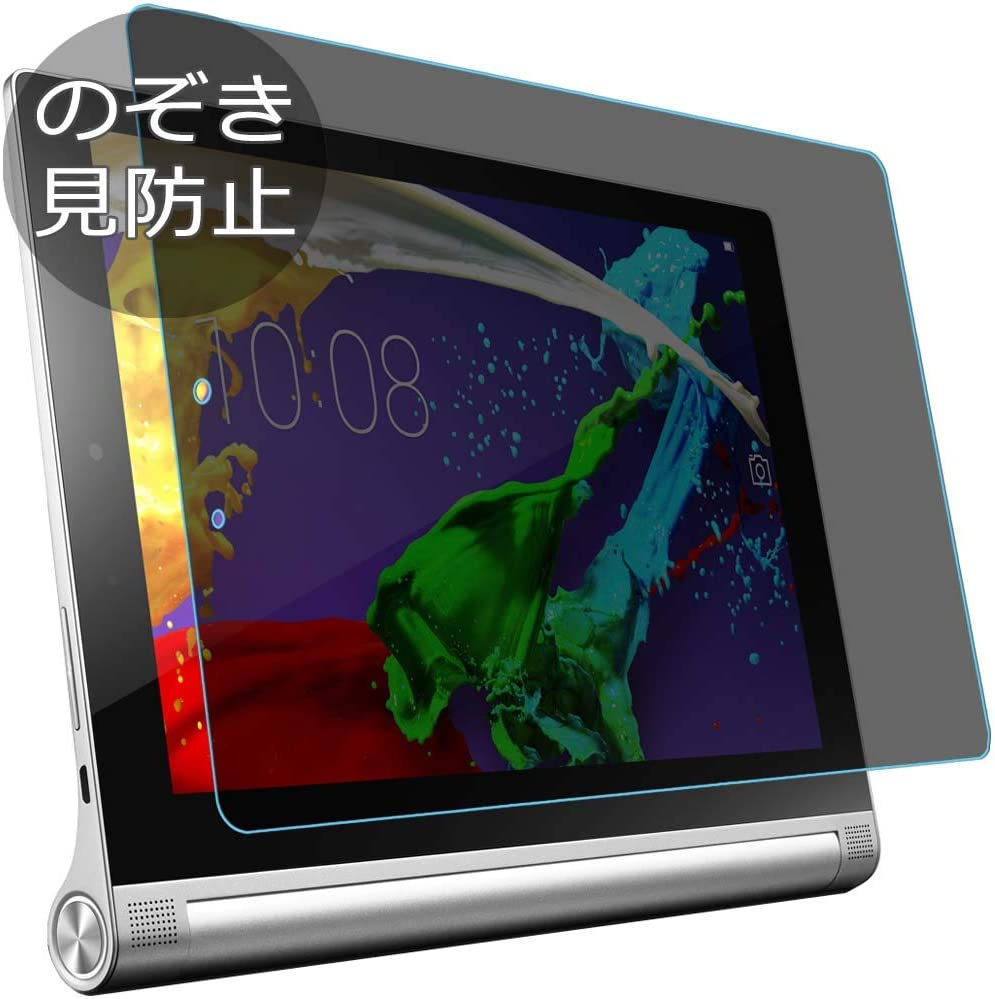 """Synvy Privacy Screen Protector Film for Lenovo Yoga Tablet 2 10 1050F 10.1"""" Anti Spy Protective Protectors [Not Tempered Glass]"""