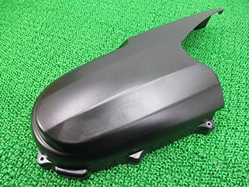 新品 ホンダ 純正 バイク 部品 シルバーウイング400 フロントスイングアームカバー 左 11350-MEF-010   B079M6Z14C