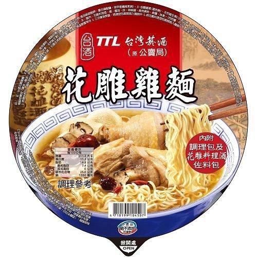 花雕鶏麺のカップラーメン