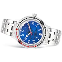 VOSTOK | Scuba Dude Amphibian Automatic Self-Winding Russian Military Diver Wrist Watch | WR 200 m | Fashion | Business…
