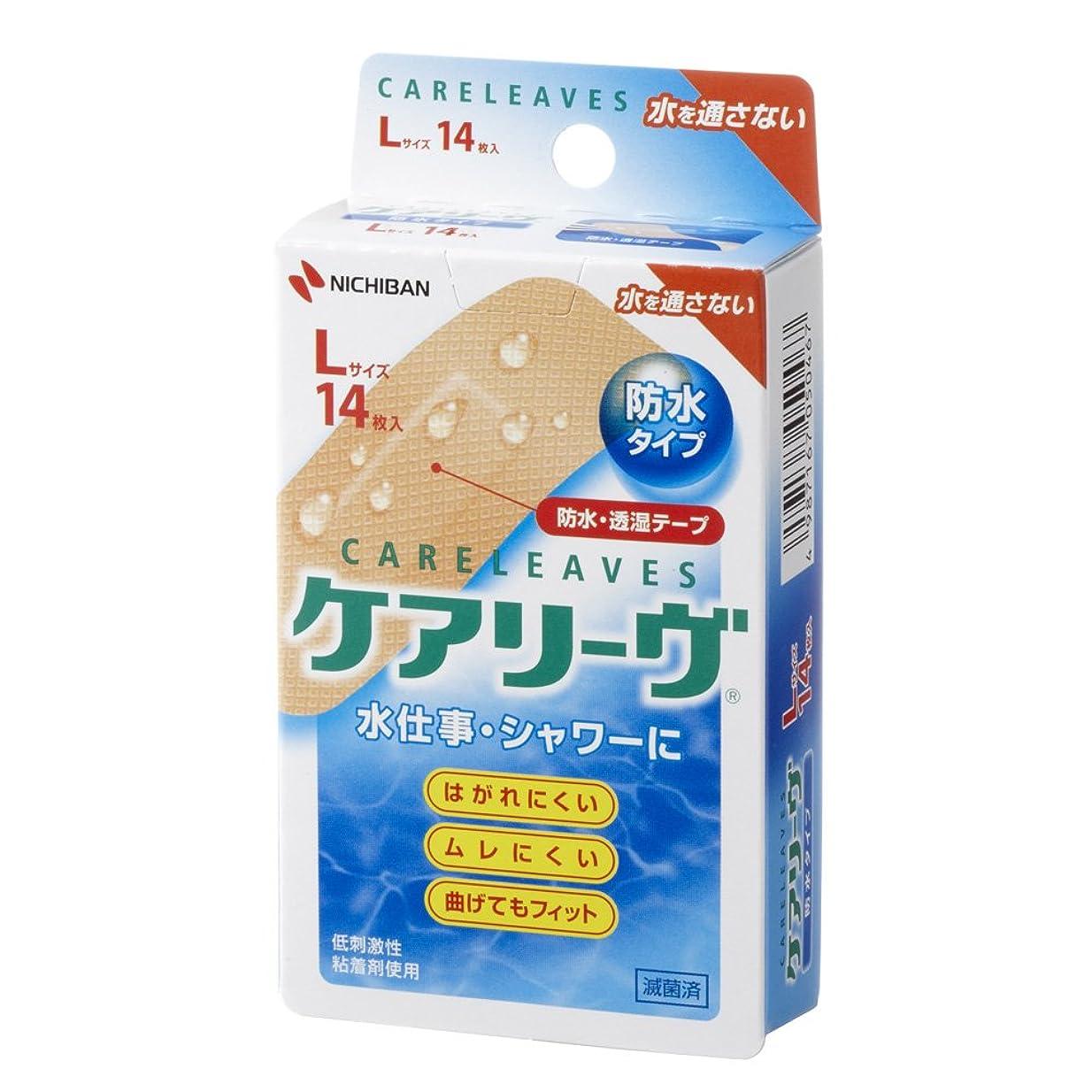 虐待戸棚洗剤BAND-AID(バンドエイド) 救急絆創膏 快適プラス ワイド 16枚
