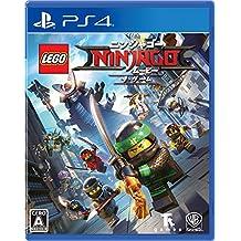 Lego Ninjago Movie The Game (Japan Import)