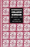 img - for Intermediate College Korean by Clare You (2001-11-05) book / textbook / text book