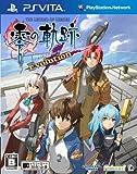 Evolution: The Legend of Heroes Zero no Kiseki [Japan Import]