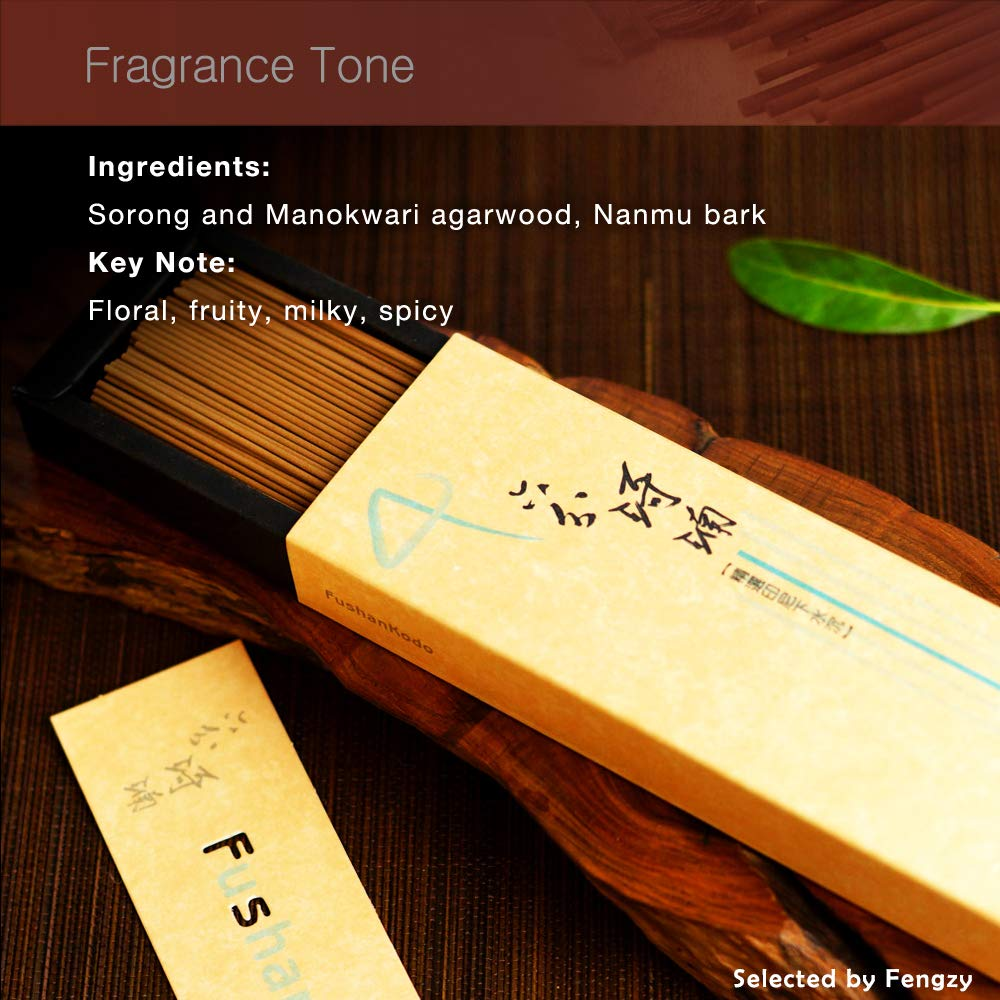 Fushankodo for Brand Incense Sticks - Chi-Nan (Liu-Fen) Agarwood Aloeswood - Origin Sorong and Manokwari Indonesia (135mm/5.3'') by Fushankodo (Image #3)