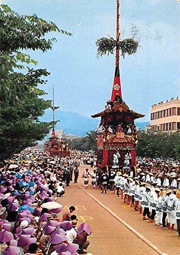 Gion Kyoto Japan (Gion Festival Kyoto Japan Postcard)