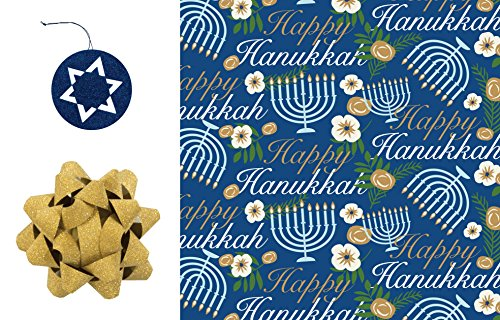 Premium Hanukkah Gift Wrapping Paper Kit with Bows and Tags, Menorah Toss