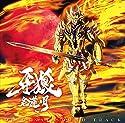 TVアニメ「牙狼-紅蓮ノ月-」オリジナルサウンドトラックの商品画像