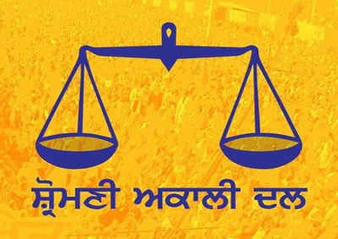 Sukhbir Badal Announces
