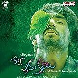 33 Prema Kathalu (Original Motion Picture Soundtrack)