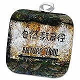 3dRose Danita Delimont - Signs - Hong Kong, Tai Po Kau Nature park trail marker. - 8x8 Potholder (phl_225589_1)