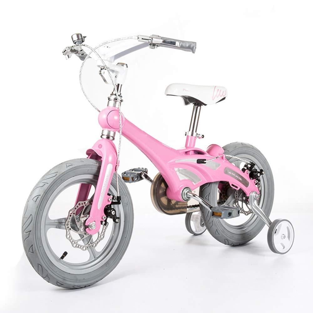MEIDUO 子ども用自転車 フリースタイルキッズの自転車、12