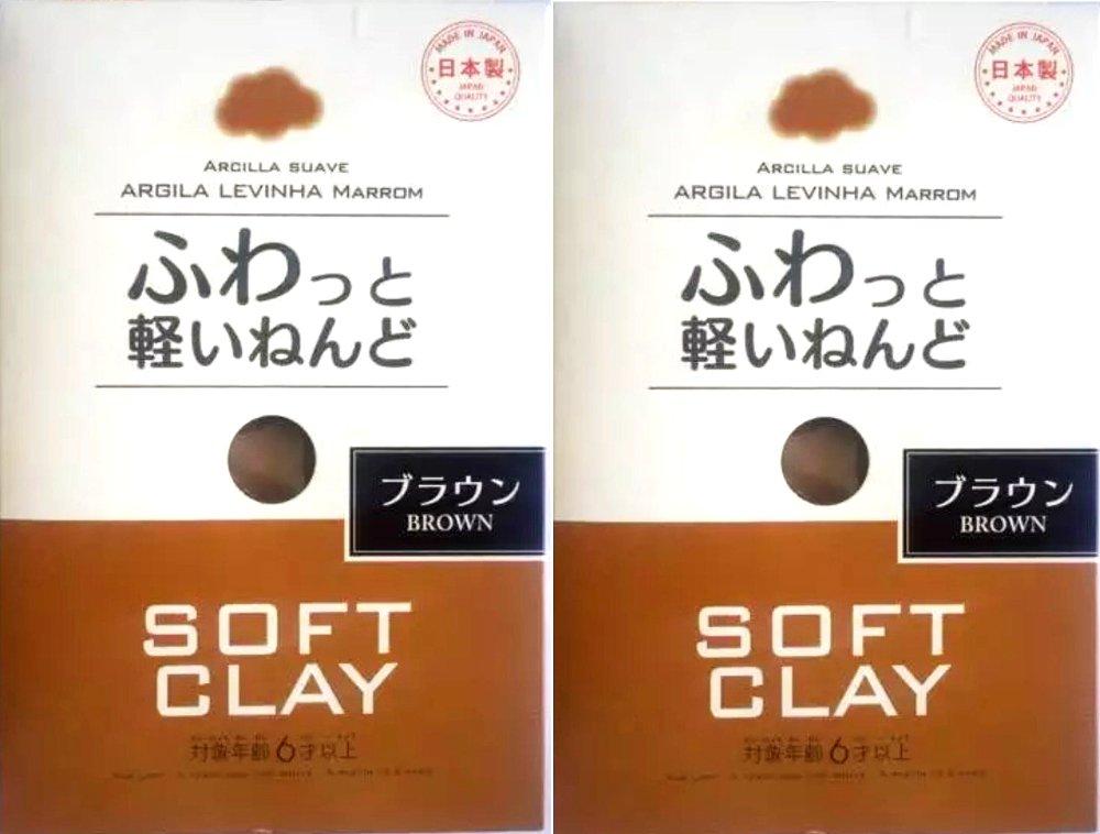 Daiso Japan-Soft clay. 10 Set white
