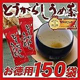 元祖 とうがらしうめ茶 お徳用(150袋入) [その他]