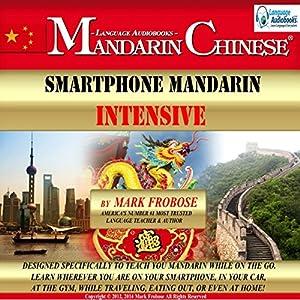 Smartphone Mandarin Intensive Audiobook