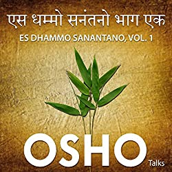 Es Dhammo Sanantano Vol. 1