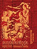 Sundara-Kanda Legacy Book - Endowment of