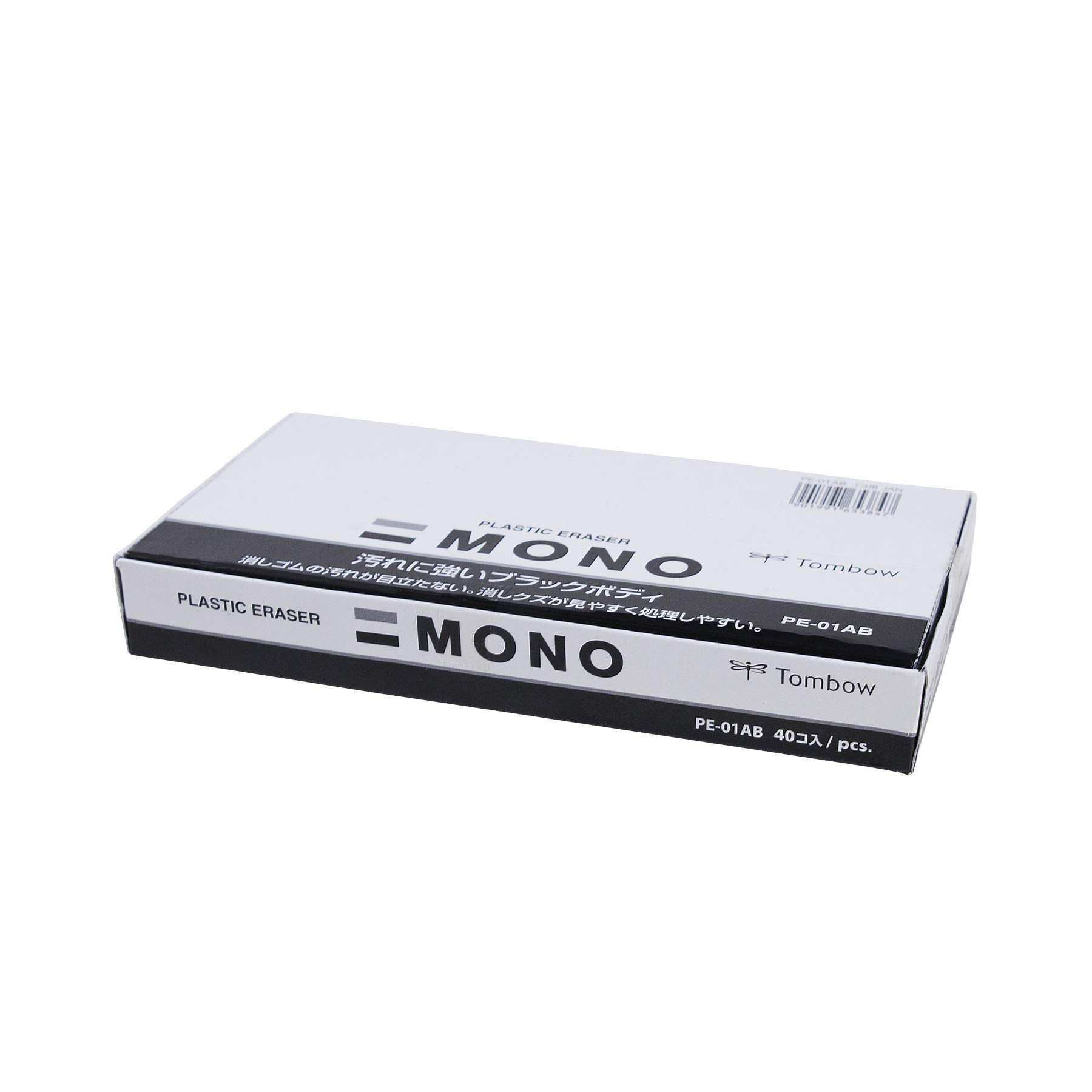 TOMBOW Mono Eraser, Black, Small, 40 PC Box, Pack, Piece by Tombow (Image #4)