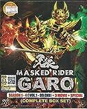 MASKED RIDER HIBIKI - COMPLETE TV SERIES DVD BOX SET (1-48 EPISODES)