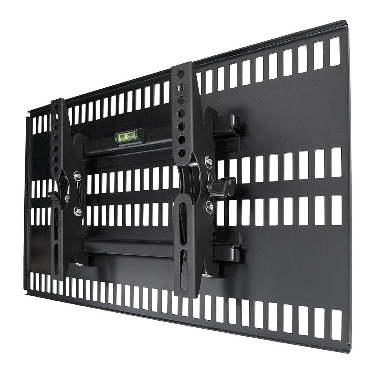 パーセント変換するスラック【グッドデザイン賞受賞】WALL 壁寄せTVスタンド V3 ロータイプ 32~79v対応 サテンホワイト