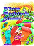 When Mashiach Comes, R. Grossblatt, 089906129X