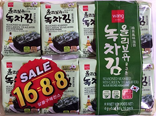 (Seasoned Seaweed (Laver) - Pack of 16 (Green Tea))