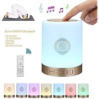veilleuse coranique Multicouleurs avec haut-parleur Bluetooth rechargeable avec 8GB SD, récitations complètes 15 traduction du Coran dans de nombreuses langues, dont l'anglais, l'arabe, l'urdu