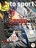 AUTO SPORT 2017年 4/14号 (No.1453)