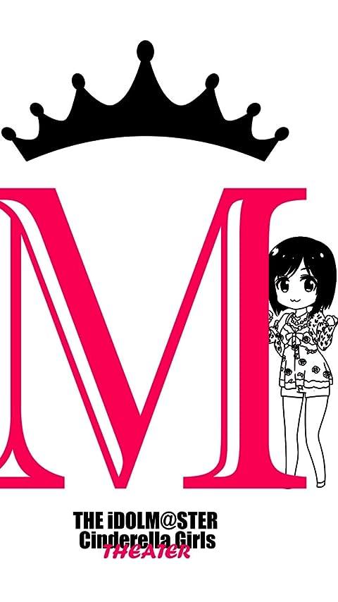 アイドルマスター 前川 みく(まえかわ みく) XFVGA(480×854)壁紙画像