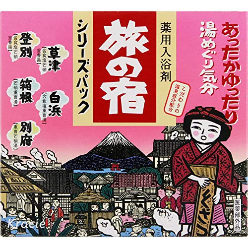 Bath additive Five kinds of hot springs 15 packs (Kusatsu, Noboribetsu, hakone, Beppu, shirahama) Kracie