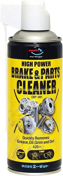AZ エーゼット CBP-001 High Power ブレーキパーツクリーナー 420ml AW804