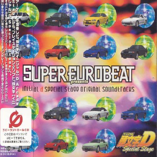 Initial D: Arcade Stage (Original Soundtrack)