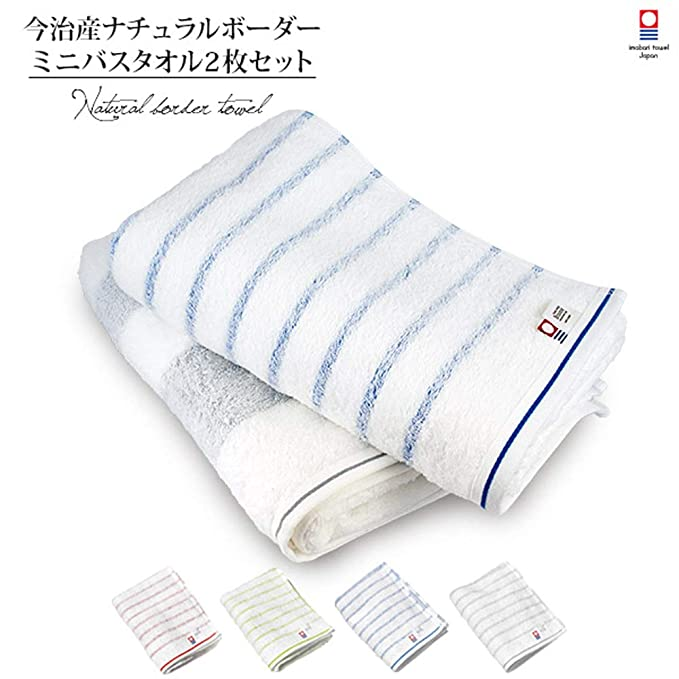 Imabari Bath Towel 2 pcs set Cotton 100/% 125 x 65cm Gray new Made in JAPAN