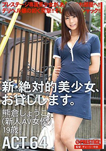 https://images-na.ssl-images-amazon.com/images/I/61wtjMUVNcL.jpg