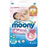 MOONY 纸尿裤 尿不湿 M64片 (6-11kg适用 ) (日本进口)(包装交替中)