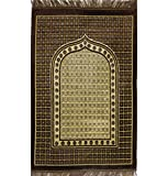 Islamic Prayer Mat Janamaz Sajjadah Muslim Turkish Sajda Velvet Lattice (Brown)