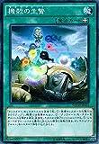 遊戯王OCG 機殻の生贄 ノーマル NECH-JP061