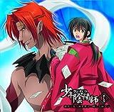 Shounen Onmyouji-Kanatani Hana 7