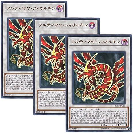 y3-teiliges Setz Japanische Version RC 02-JP 023 Ultimaya Tzolkin Ultima y Ziorolkin Yu-Gi-Oh