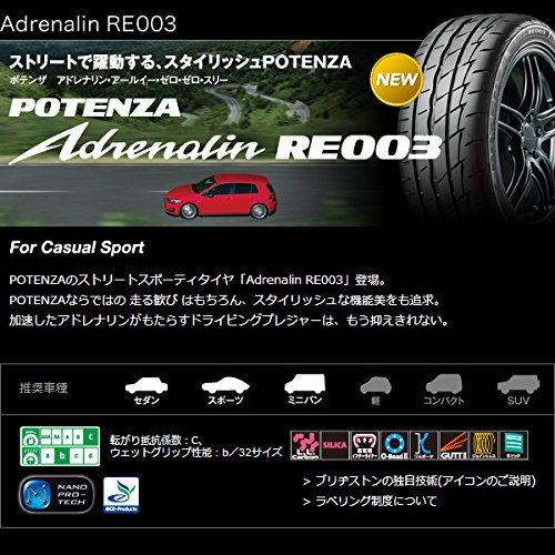 ブリヂストン(BRIDGESTONE) サマータイヤ Adrenalin RE003 165/50R15 73V B01BAL6Y0W165/50R15 73V