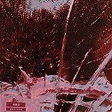 NBD (Remixes)