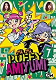 Vol. 7-Hi Hi Puffy Amiyumi